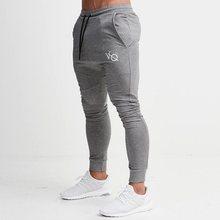 639b68e7 Серые Беговые брюки полосатые Беговые Брюки мужские спортивные  брюки-Карандаш мужские хлопковые мягкие Бодибилдинг джоггеры