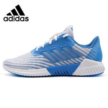 sale retailer 6004e daabd Original New Arrival climacool 2.0 m Men's Running Shoes Sneakers