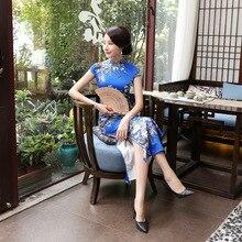 Chinese Traditional Long Dress Womens Satin Cheongsam Sz S to 3XL