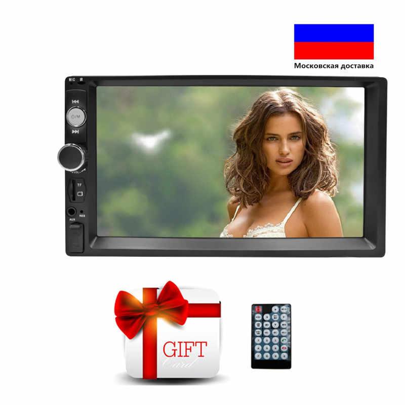 Mobil Radio 2Din Bluetooth Stereo Multimedia Player Autoradio MP3 MP5 Layar Sentuh Auto Radio Dukungan Kamera Rear View Android