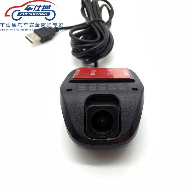 Starlight Night vision USB Port HD1080P Car DVR font b Camera b font for Android 4