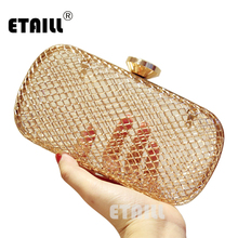 ETAILL New Acrylic Lattice Transparent Box Clutch Bag PVC Hand Bag Women Party Banquet Evening Bag Mini Plaid Chain Shoulder Bag 2016 fashion personalized eye evening hand bag acrylic eyeball catwalk clutch girls funny party mini chain bags bolsos xa729h