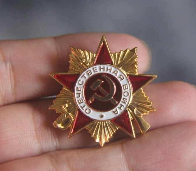 30 Mm Pin Great Patriotic War 1 Kelas Uni Soviet Soviet Medali