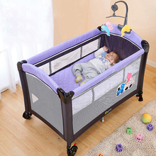Multifunctional Folding Bed Portable Baby Cradle With Mosquito Net ShakerChina