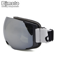 BJMOTO Motorcycle Flexible Skiing Snowboard Snowmobile Goggles Magnet Fast Lens Changing System Moto Glasses Motocross Goggle