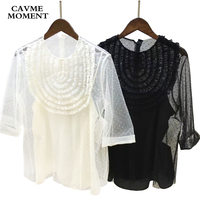 2018 CAVME Summer Hlaf Sleeve Black White 2 Colors Mesh and Lace Tops with Silk Inner SML for Women Lady