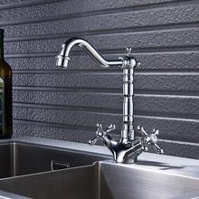 Chrome Brass Kitchen Bathroom Faucet Vessel Sink Basin Wet Bar 360 Swivel Spout Hot & Cold Water Mixer Tap KD1100 стоимость