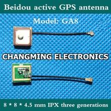8*8*4,5 мм GA8 тонкая маленькая активная антенна gps компас усиление часов 20 дБ(Рабочая) 1 шт
