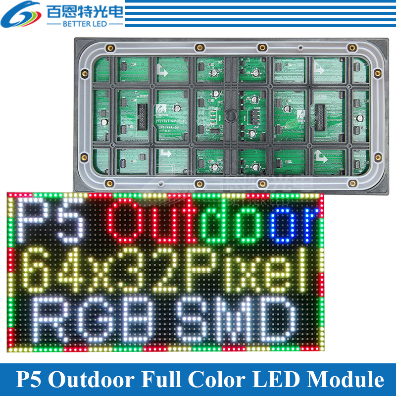 320*160mm 64*32 pixels Waterproof Outdoor 1/8 Scan 3in1 SMD Full color P5 RGB LED display module
