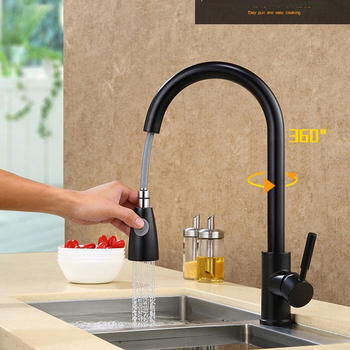 German kitchen faucet shower rotating copper pull telescopic sink sink faucet hot and cold water  lo41127