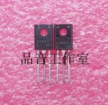 Купить с кэшбэком 30pair Straight Foot SANYO2SA1507 2SC3902 2SA1507/2SC3902 Golden Throat Audio electronics free shipping
