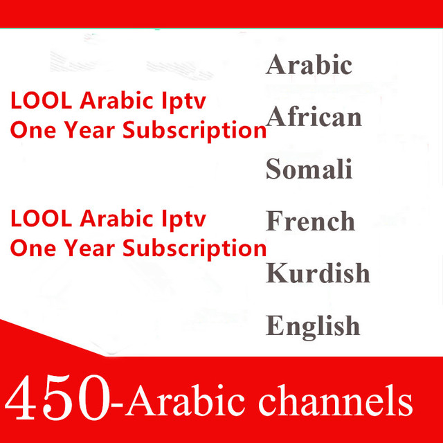 US $60 0 |Arabic IPTV BOX One Year Renewal For LOOL BOX-in Set-top Boxes  from Consumer Electronics on Aliexpress com | Alibaba Group