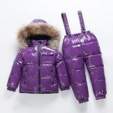 30도 겨울 스키 Jumpsuit 어린이 의류 세트 소녀 의류 키즈 스노우웨어 자켓 코트 턱받이 바지 방수