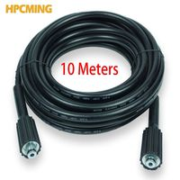 2018 New High Pressure Washer Outlet Lavor Hose Wash The Car Connect With Plastic Gun Replacement And Extension Hose(CW020)