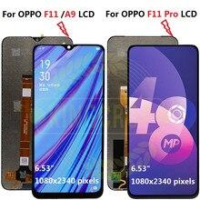 ل ممن لهم F11 F 11 LCD CPH1913 CPH1911 ل ممن لهم F11 برو CPH1969 شاشة عرض محول رقمي يعمل باللمس الجمعية ل OPPO A9 lcd