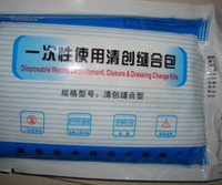 2pcs Disposable Medpac Suture Package Medical Treatment Training Package Disposable Suture Package