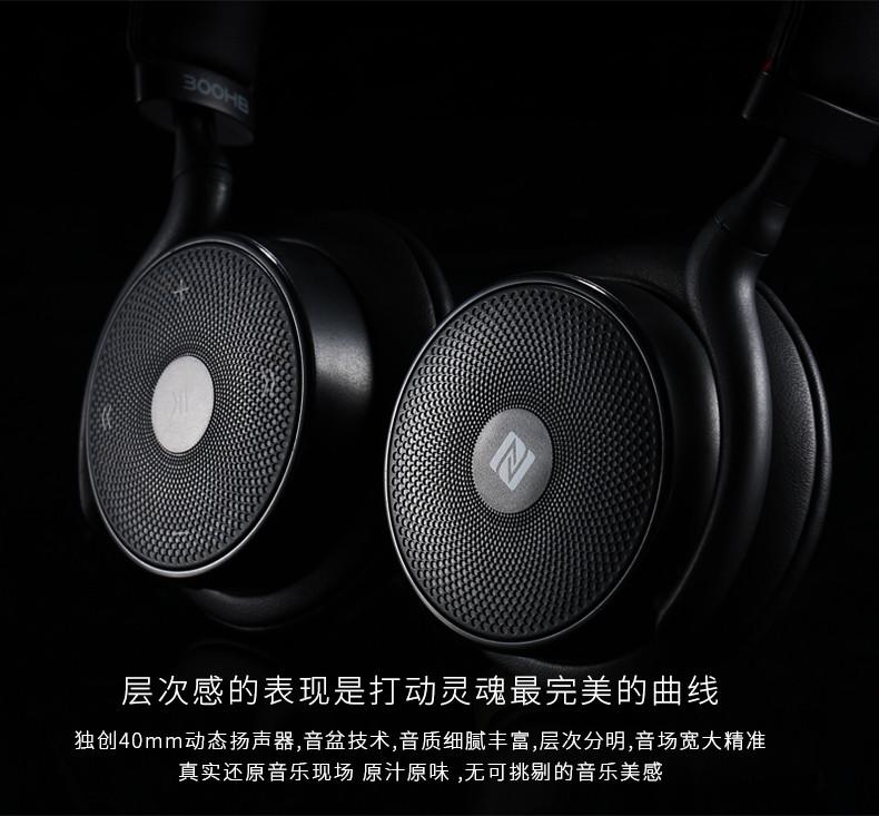 550HB high RB-300HB Bluetooth 4