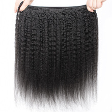 Kinky Virgin Brazilian Hair 1 Piece  Per Pack