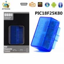 10pcs Hardware V1.5 PIC18F25K80 ELM327 Bluetooth OBD Diagnostic Scanner Works Multi Brand Cars ELM 327 Android AT Full Command