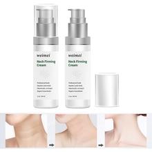 30 мл Полезная подтяжка кожи шеи крем эффективно разглаживает морщины отбеливающий крем для шеи средства по уходу за кожей
