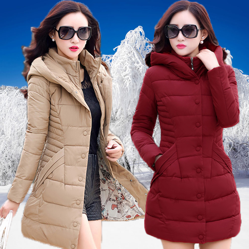 Middle aged women with Korean version of the cotton padded jacket in the women s large