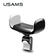 USAMS Car Phone Holder for Iphone 7 6 5S Air Vent Mount Car Holder 360 Degree Ratotable Support Mobile Car Phone Stand