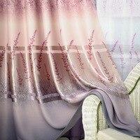 Lavender Double Print Jacquard Curtain Black Silk High Shade Living Room Bedroom Curtain