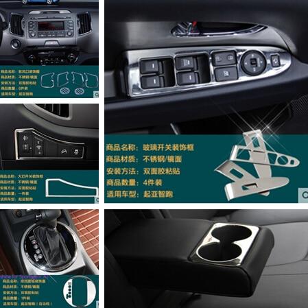 Автомобильный Стайлинг, декоративные наклейки на рулевое колесо для KIA Sportage R 2011 2016|kia sportage interior|interior accessoriescase for | АлиЭкспресс