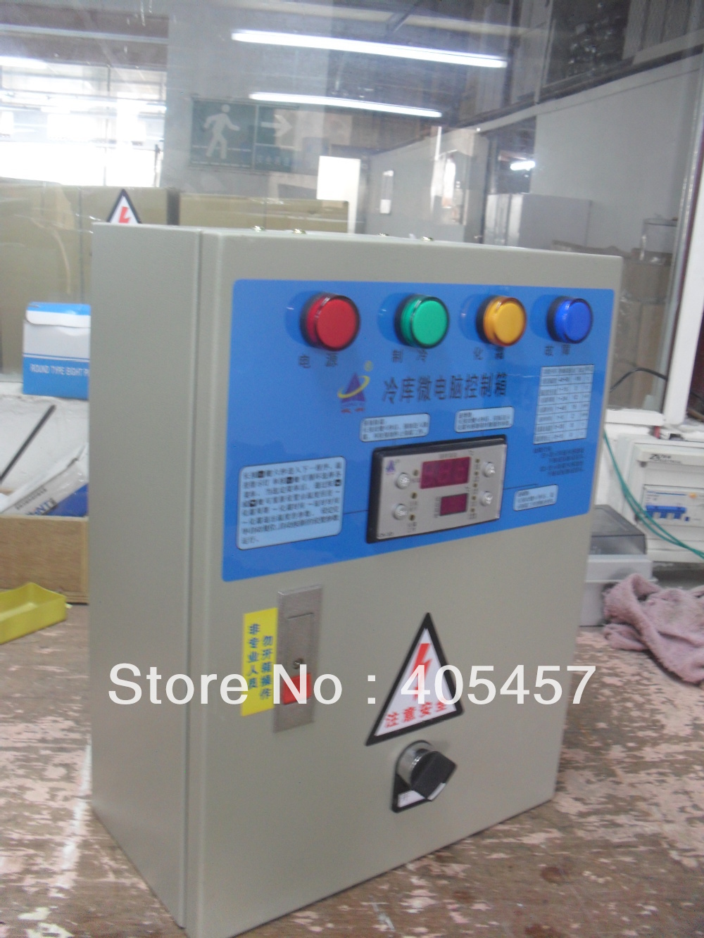 380V refrigerator microcomputer temperature controller,electrical control box,15 horsepower  cold storage regulator  цены