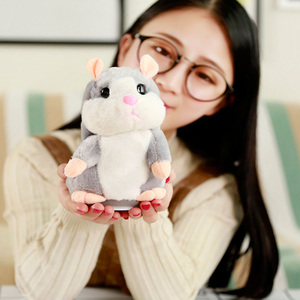 Hot Sweet Animals Talking Hamster Speaking Talking Sound Record Hamster Toys for Children Stuffed & Plush Animals Sweetie Toys(China)