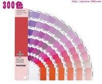 Các kim loại cao cấp màu thẻ PANTONE 10 # bắt đầu kim loại GG1505 giấy tráng