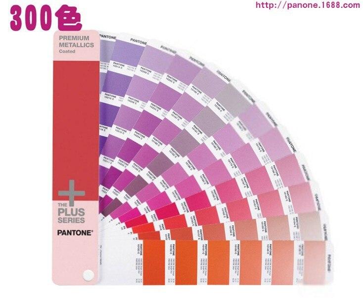 La carte PANTONE couleur métal senior 10 # début papier couché métallique GG1505