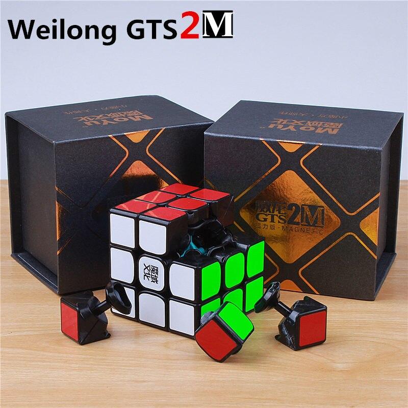57mm 3x3x3 moyu weilong gts puzzle magie viteză cub cubo magico - Jocuri și puzzle-uri - Fotografie 2