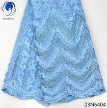 Beautifical french lace fabric latest high quality african tulle 2018 sky blue korean 5yards/piece 23N64
