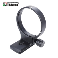 iShoot Lens Support Collar for Canon EF 70 200 F/2.8L USM, 70 200 F/2.8L IS USM, 70 200 F/2.8L IS II (III) USM Tripod Mount Ring