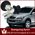 Night Lord For Ssangyong Kyron Action led DRL Daytime Running Light& Front Turn Signals all in one 1156