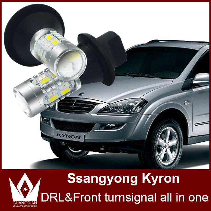 Tcart For Ssangyong Kyron Action led DRL Daytime Running Light& Front Turn Signals all in one 1156 tcart 2x auto led light daytime running lights turn signals for toyota prius highlander for prado camry corolla t20 wy21w 7440
