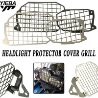 For BMW F800GS F700GS F650GS Twin 2008 2013 2010 Motorcycle Headlight Head light Grill Guard Cover Protector F 800 GS F700GS
