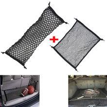 2pcs Rear Trunk Cargo Organizer Elastic Mesh Holder Storage Luggage Net For XC60 XC90 2006-2016 Car Styling Auto Accessories