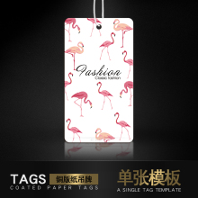 Customized printing Womens hang tag clothing production