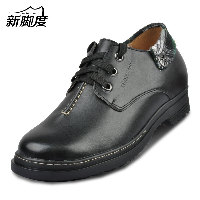 X5506 Newest Fashion Casual Calf Leather Heightening Elevated Shoes with Hidden Heels Grown Man Taller 9CM Invisibly More Colors