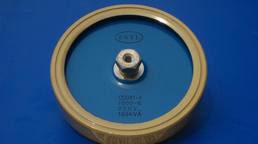 Round ceramics Porcelain high frequency machine  new original high voltage FXYL CCG81-4 1000-K 20KV 100KVA 2015 new performance yb1 20 high voltage