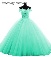 Multi Colored Quinceanera Dresses 2019 With Appliqued Lace Tulle Dresses 15 Years Ball Gowns vestido de 15 anos de debutante