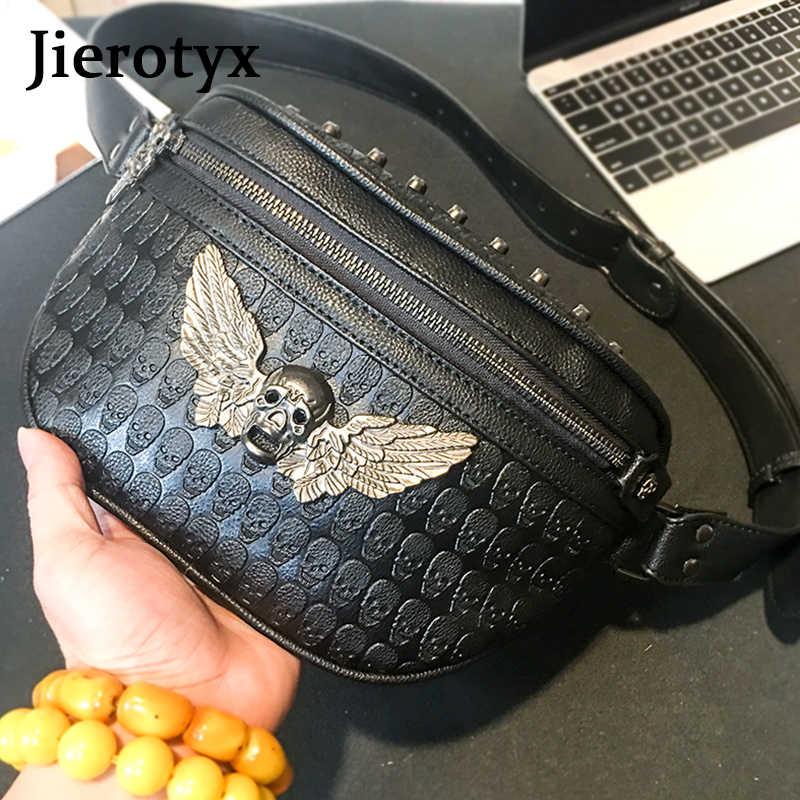 JIEROTYX スカルプリント翼デザインのウエストバッグ女性ウエストパックパンクリベットについてファニーパック女性ベルトバッグ胸尻バッグ