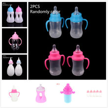 1-5pcs Baby Dolls Feeding Bottle Magic Dummy Pacifiers Disappearing Milk Bundle Kids Play Toy Accessory Reborn Preemie(China)