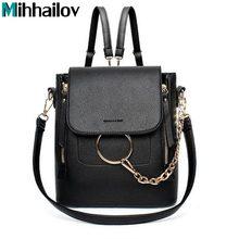 2017 neu Kommen Frauen Luxusmarke Cloe Zurück pack Mini Bolsa Termica Tassen Umhängetaschen Carteras Mujer Ring Tasche Kette XS-133