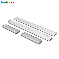 2011 Mazda 2 High Quality Stainless Steel Scuff Plate Door Sill