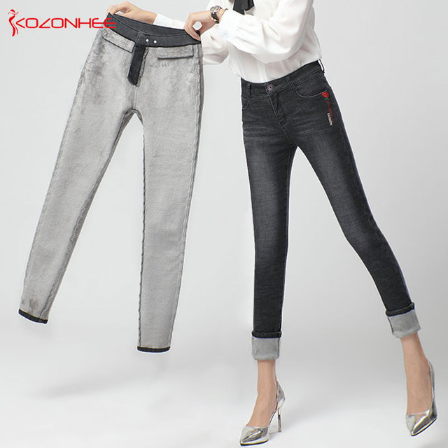 fba409104dd3 New Stretch Warm Jeans For Women Cashmere Black Jeans With High Waist  Elastic Waist jeans Female