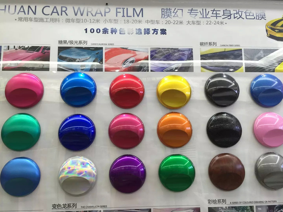 Image 3 - 14*14*3.5cm Car Vinyl Wrapping Display Speed Shape For Car Sticker & Dip Paint Curved Application Shown MO 179D-in Car Stickers from Automobiles & Motorcycles