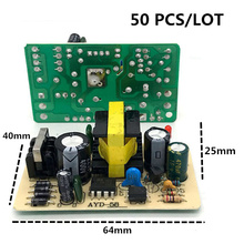 50 PCS/LOT Switching Power Supply Module AC 100V-240V 12V 2A IC chip Regulator Switch bare board Monitor LED Lights